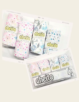 PACK 4 MANTILLAS ESTAMPADAS. BABY CHEITO