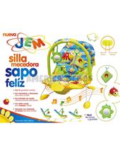 Silla mecedora Sapo Feliz. 12 Melodias. Movimientos para calmar al bebe.