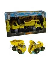 Set construcción x2.Camion volcador y RetroExcavadora Duravit.