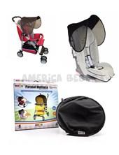 Parasol Multiuso 102x34cm para el cochecito o el huevito.  Malla y marco flexibles. Baby Innovation.
