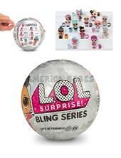 Muñeca LOL Surprise Bling Doll. Vestidas con acabados de brillo. Cada bola se dobla como un soporte de personaje para mostrar tu muñeca que puedes colgar en cualquier lugar. Medida de la esfera: 10 x 10 x 10cm. LOL Surprise. Wabro.