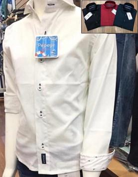 Camisa niños M/L lisa con combinacion y detalle ojal. Colores lisos surtidos. Popeye Kids.