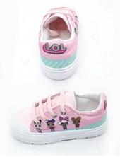 Zapatillas LOL. Disney