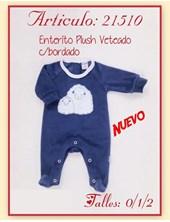 Enterito Plush Veteado Con Bordado Central Solcito