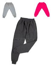 Pantalon jogger con bolsillo y puño frisa.Colores surtidos. Petenone.