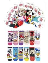 Media Niños 1/2 caña. Mickey & Friends.Disney Licencia.